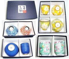 お茶碗・お湯呑用ギフト専用箱/プレゼントギフト贈リ物祝お祝い記念品