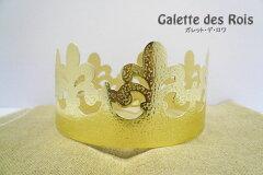 "【MATFER(マトファー)正規販売代理店】【マトファー】""galette des rois""ガレット・デ・ロ..."