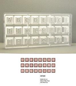 【30%OFF】チョコレートモールド 1000SCW1628・CW1629/キーボードボタンア…