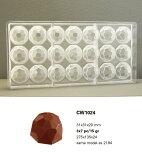 【30%OFF】【チョコレートワールド】CW1024 31x31x20MM 21P ダイヤモンド