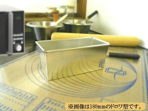 【MATFER(マトファー)正規日本総代理店】マトファー ケーキドロワ(スズメッキ製) 18cm