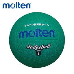 molten モルテン ドッジボール ドッジボール 1号