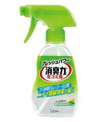 「抗菌とろ〜りジェル」がキッチンの気になるニオイを消臭します!消臭力 生ごみ用スプレー ...