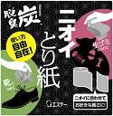 脱臭炭 ニオイとり紙(40m)/ エステー