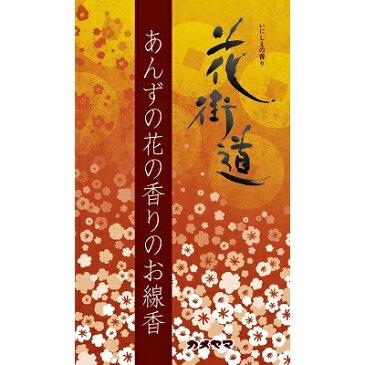 花街道 あんずの花の香りのお線香(100g)/ カメヤマ
