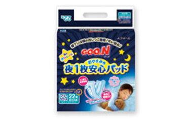 グーン おやすみ用夜1枚安心パッド 22枚/ 大王製紙