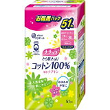 【お試し価格!!】ナチュラ さら肌さらり コットン100% 吸水ナプキン 少量用(51枚入)お徳用パック/ 大王製紙