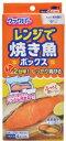 クックパー レンジで焼き魚ボックス 1切れ用(4個入)/ 旭化成