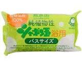 純植物性シャボン玉浴用バスサイズ 155g/ シャボン玉石けん
