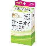 カウブランド 薬用すっきりデオドラントソープ 125g/ 牛乳石鹸
