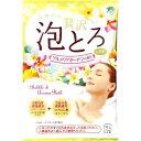 【店長オススメ!!】お湯物語 贅沢泡とろ 入浴料 プルメリアガーデンの香り(30g)/ 牛乳石鹸