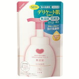 【期間限定セール!!】無添加泡の洗顔料 詰替 180ml/ 牛乳石鹸