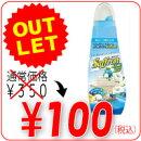 香りサフロン柔軟剤しわ防止コットンフラワー本体650mL/トイレタリージャパン