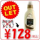 ファンスラグジュアリーNO92柔軟剤本体(680mL)/トイレタリージャパン