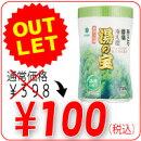 紀陽除虫菊湯の宝森林の香り700g/小久保