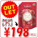 香りサフロン柔軟剤ザクロ&ローズの香り詰替用大容量1100mL/トイレタリージャパン