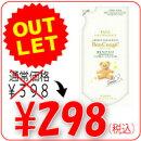 ファーファファインフレグランス濃縮柔軟剤ボンコンジェ香水調モーニングシトラスの香り詰替500ml/NSファーファ
