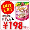 香りサフロン柔軟剤フローラルの香り詰替用大容量1620mL/トイレタリージャパン