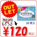 ソフィエアフィットスリム210羽つき(26枚入)/ユニ・チャーム