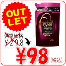 ファンスラグジュアリーNO75柔軟剤詰め替え(520mL)/第一石鹸