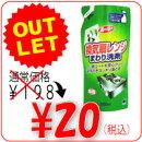 ルーキー換気扇レンジまわり洗剤つめかえ用(350mL)/ロケット石鹸
