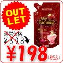 サフロンパヒューマーフローラルローズの香り詰替(480mL)/トイレタリージャパン
