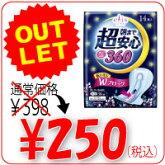 エリス朝まで超安心360特に多い日の夜用羽つき36cm(14枚入)/大王製紙