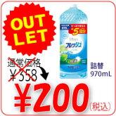 第一石鹸キッチンクラブ濃縮フレッシュ除菌ライム詰替用(970mL)/第一石鹸