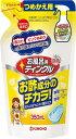 お風呂用ティンクル すすぎ節水タイプ 詰替 (350mL)/ 金鳥