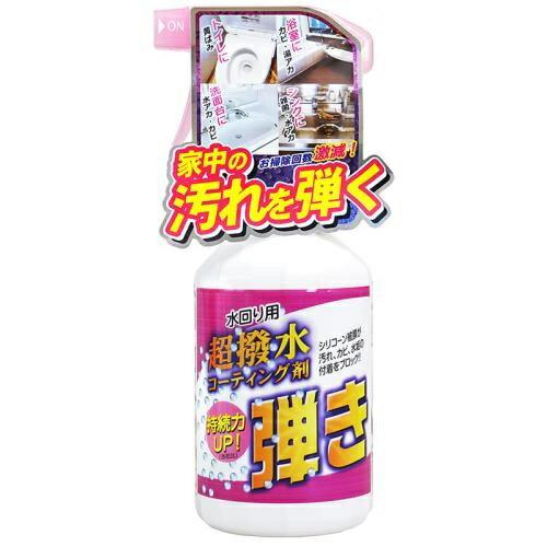 ティポス Tipo's 超撥水コーティング剤 弾き (500mL)/ 友和