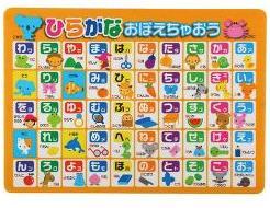 おふろポスター ひらがな (1枚入)/ 小久保工業