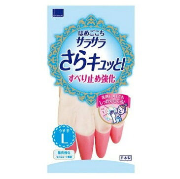 ビニール手袋 はめごこち サラサラ さらキュット! 指先Wコート Lサイズ やわらか薄手(1双入)/ オカモト