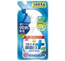らくハピ アルコール除菌EX つめかえ(400mL)/ アース製薬