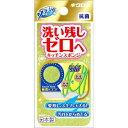 キクロン ブラッシャー キッチンソフト グリーン キッチンスポンジ(1個入)/ キクロン