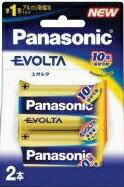 パナソニック アルカリ乾電池EVOLTA 単1形 2本パック LR20EJ/2B/ パナソニック