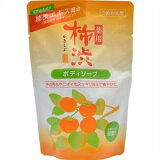 【お試し価格!!】薬用柿渋ボディソープ詰替 350ml/ 熊野油脂
