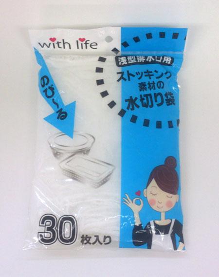 水まわり用品, 水切りネット・水切り袋 with life 30