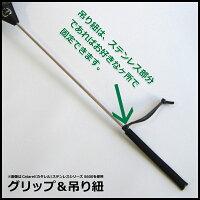 オーストリッチはたきCatarel(カタレル)ステンレスシャイニーCT-S130約28cm//高級インテリア毛バタキダチョウ//