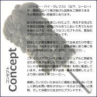 最高級オーストリッチ毛ばたきCB(シービー)XF【送料無料!】【楽天市場限定品】//毛バタキ//