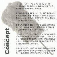 最高級オーストリッチ毛ばたきCB(シービー)F500【送料無料!】//毛バタキ//