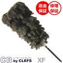 オーストリッチ毛ばたきCB(シービー)XF