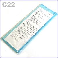 CBマイクロファイバークロスC22