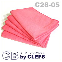 CBマイクロファイバークロスC28