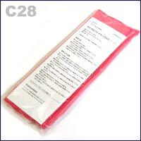 CB(シービー)マイクロファイバークロスC28