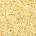発芽玄米 (1kg) 国産 【RCP】【メール便対応】