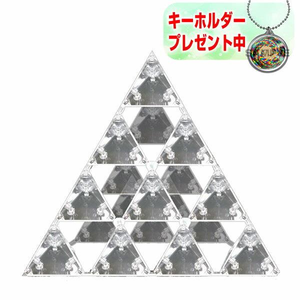カタカムナ ゴッドピラミッド ■ヒーリングキーホルダー付■ ユニカ カタカムナピラミッド 組立て品 生命エネルギー ピラミッドパワー お守り 立体ピラミッド 3Dピラミッド そ