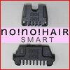 ノーノーヘアスマート専用ブレードサーミコンチップ(ノーノーへアースマート専用ワイドチップ、スモールチップ)2個セットno!no!HAIRSMARTホットブレイドセット