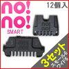 ノーノーヘアスマート専用ブレードサーミコンチップ3セット(ノーノーへアースマート専用ワイドチップ2、スモールチップ2)4個セット×3セットno!no!HAIRSMARTホットブレイドセットノーノーヘアースマート専用替刃12個セット