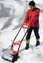 【ポイント最大10倍】■即出荷可能■除雪機 スノーパワー Snow Power ハイパワー電動除雪機大...