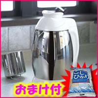 豆乳メーカー & スープメーカー 豆乳マシン&スープメーカー ASM-290 ASM290 豆乳メーカー...